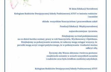 Kolegium-zyczenia-dzien-nauczyciela-2017